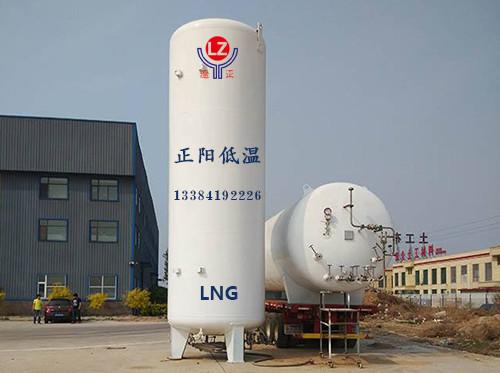液氧储罐厂家
