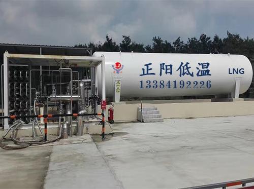 太原民用气化站项目