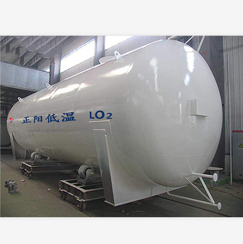 液氧储罐,低温储罐,LO2储罐