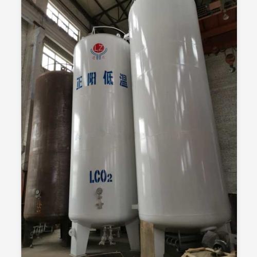 太原二氧化碳储罐,LCO2储罐