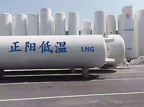 太原LNG液化天然气储罐